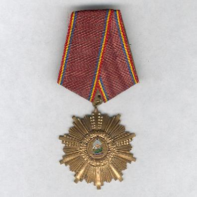Order of 23rd August, V class (Ordinul 23 August, clasa V), 1966-1989 issue