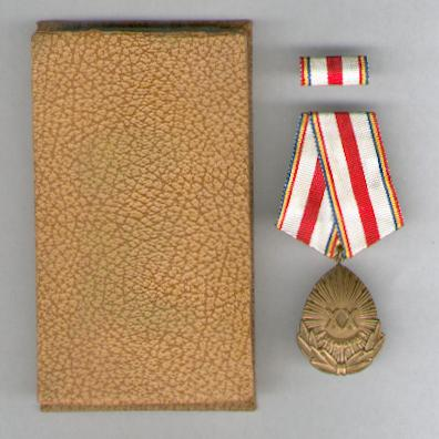 Medal for the 20th Anniversary of the Liberation of the Homeland (Medalia a XX-a Aniversare a Eliberării Patriei), 1964, with ribbon bar, in fitted case of issue