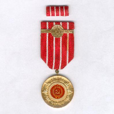 Medal for the 50th Anniversary of the Romanian Communist Party (Medalia a 50-a Aniversare a Partidului Comunist Român), 1971 with ribbon bar