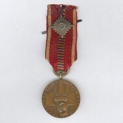 Medal for the Eastern Front (Medal for the Crusade against Communism - Medalia Cruciada Împotriva Comunismului), 1942, with rare officer's 'pip'