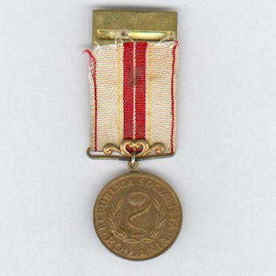 Medal for Medical Merit (Medalia Meritul Sanitar), 1969-1989 issue