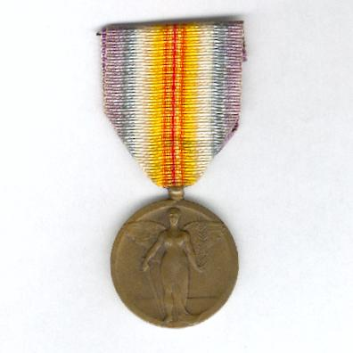 Inter-Allied Victory Medal, Romanian rare unofficial issue type 1, 1916-1921