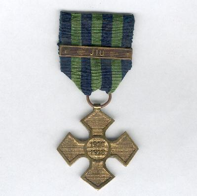 Commemorative Cross for the 1916-1918 War with 'Jiu' bar (Crucea Comemorativă a Războiului 1916-1918 cu bareta 'Jiu')
