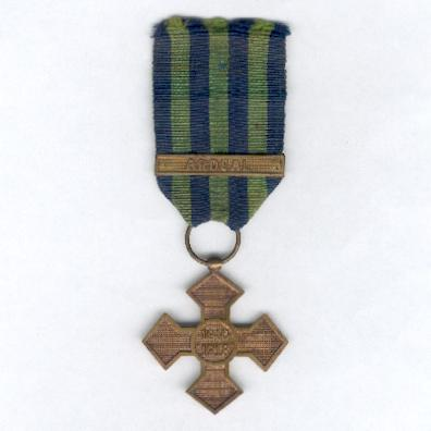 Commemorative Cross for the 1916-1918 War with 'Ardeal' bar (Crucea Comemorativă a Războiului 1916-1918 cu bareta 'Ardeal')