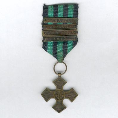 Commemorative Cross for the 1916-1918 War with 'Marasesti', 'Marasti', 'Targul-Ocna' and '1918' bars (Crucea Comemorativă a Războiului 1916-1918 cu bareti 'Mărăşeşti', 'Mărăşti', 'Targul-Ocna' şi '1918')