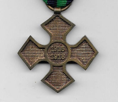 Commemorative Cross for the 1916-1918 War (Crucea Comemorativ? a R?zboiului 1916-1918)