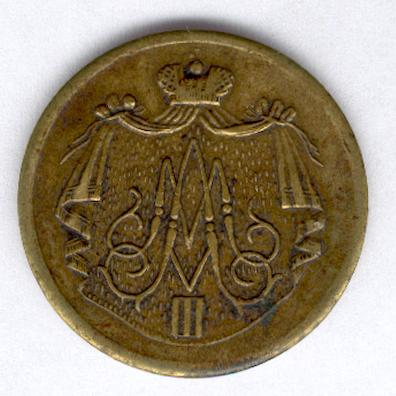 Bronze Medal in Commemoration of the Coronation of Tsar Alexander III, 1883