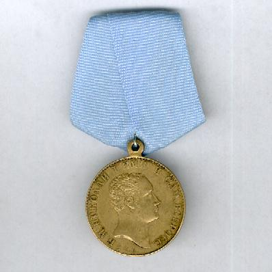 Commemorative Medal for the Coronation of Tsar Nicholas I, 1826
