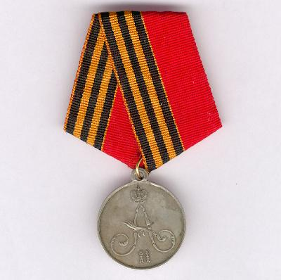 Medal for the Conquest of Chechnya and Daghestan, 1859