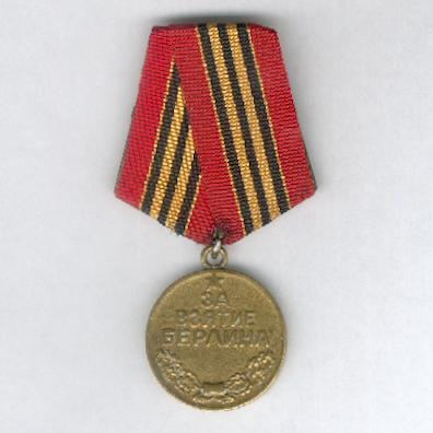 Medal for the Capture of Berlin, 1945, 1st version