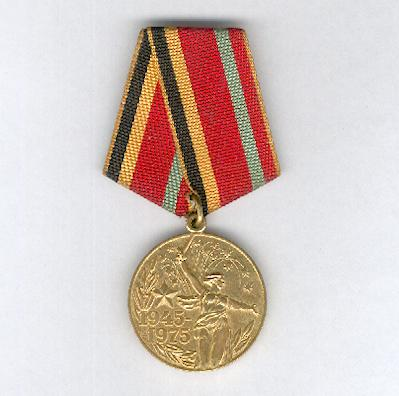 Medal for the 30th Anniversary of Victory in the Great Patriotic War, 1941-45, civil version
