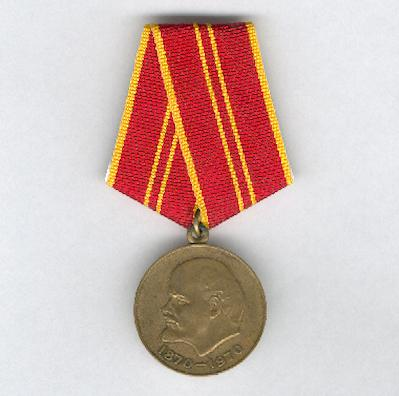 Jubilee Medal for Valiant Labour in Commemoration of the 100th Anniversary of the Birth of Vladimir Il'ich Lenin, 1970