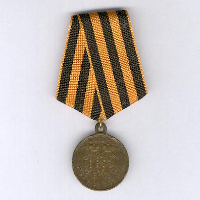 Medal for the Crimean (or Eastern) War of 1853-1856