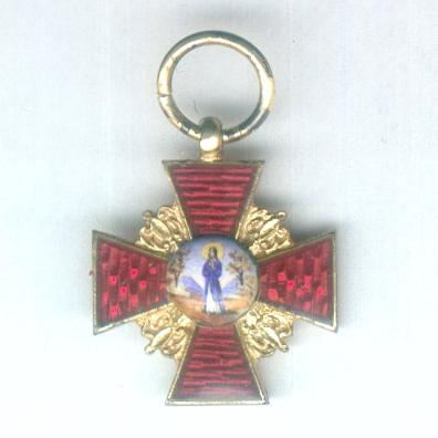 Order of Saint Anne, III class, miniature