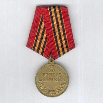 Medal for the Capture of Berlin, 1945, 2nd version