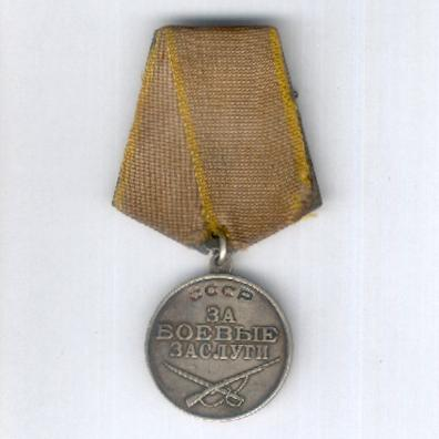 Medal for Combat Service, silver, 2nd type, 3rd version, numbered