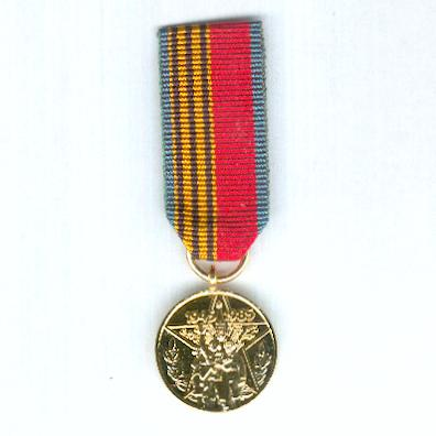 Medal for the 40th Anniversary of Victory in the Great Patriotic War 1941-45, miniature