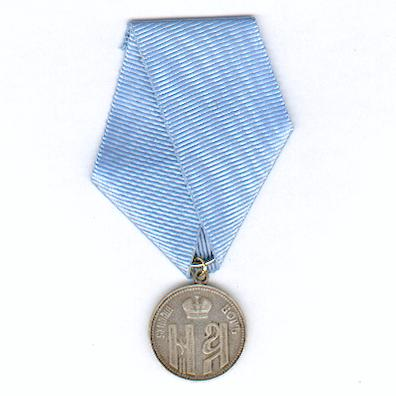 Commemorative Medal for the Coronation of Tsar Nicholas II, 1896, silver, unofficial