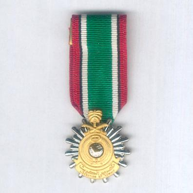 Medal for the Liberation of Kuwait, 1991 (Wisam al-Tahrir al-Kuwait, AH 1411), miniature
