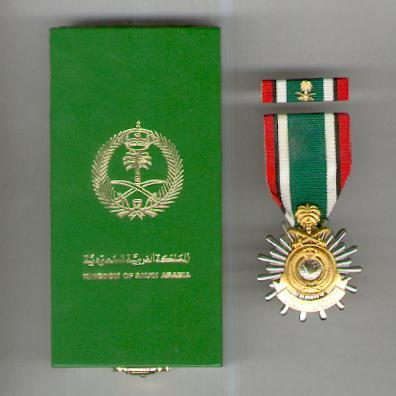 Medal for the Liberation of Kuwait, 1991 (Wisam al-Tahrir al-Kuwait, AH 1411) with ribbon bar, in fitted embossed case of issue