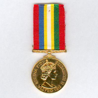 Medal for the Tenth Anniversary of Independence, 1988