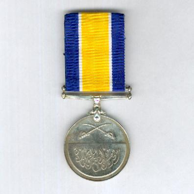 Long and Distinguished Service Medal, silver, on Police ribbon, by Spink & Son Ltd. of London