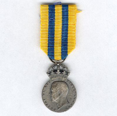 Swedish Women's Voluntary Defence Service (Sveriges Lottakårer Riksförbundet) miniature silver medal, 1967