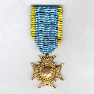Grand Order of the Amaranth, gold (gilt) medal