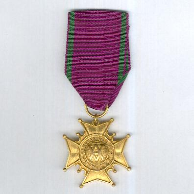 Grand Order of the Amaranth, breast badge