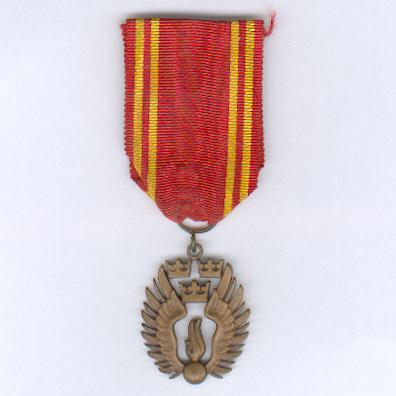 Air Raid Warden's Medal