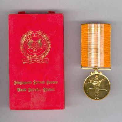 Singapore Armed Forces Good Service Medal in fitted embossed case of issue