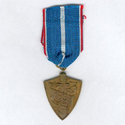 Commemorative Medal for the Defence of Slovakia, 1939
