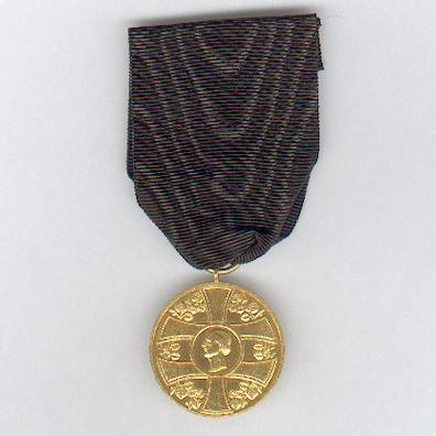Order of the Slovakian Cross, 'gold' medal, collector's copy
