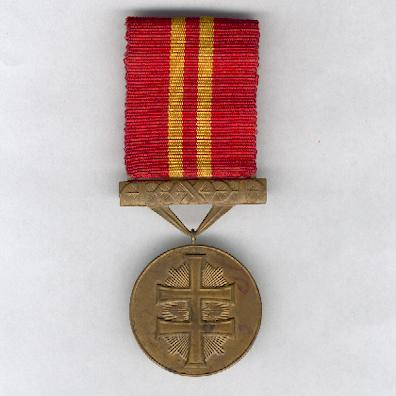 Order of the War Victory Cross, VII class