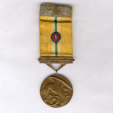 Medal for Bravery, bronze