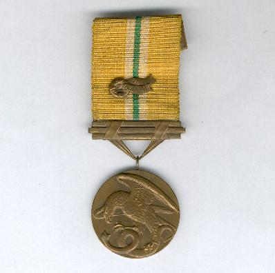 Medal for Bravery, bronze, with 'for Merit' (za Zásluhy) citation on the ribbon