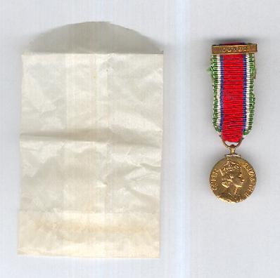 Sierra Leone General Service Medal 1965 with 'Congo' bar, miniature, with original waxed envelope