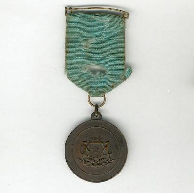 Medal of the Supreme Revolutionary Council, 1970