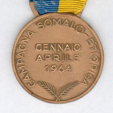 Medal for the War with Ethiopia, 1964
