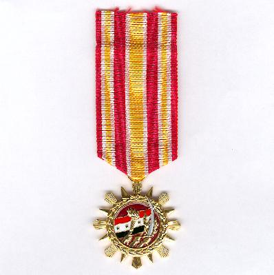 Long and Exemplary Service Medal