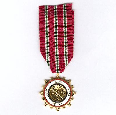 Medal of the 8th March 1963