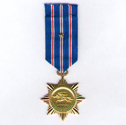 Order of Bravery, 2nd Class