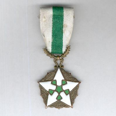 Order of Civil Merit, knight (Order du Mérite Civil, chevalier)