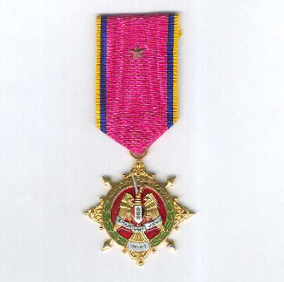 Army Silver Jubilee Medal, 1971