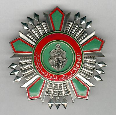 Order of the Republic, Grand Officer's breast star, 2nd type, 1967 onwards, by Arthus Bertrand & Cie. of Paris