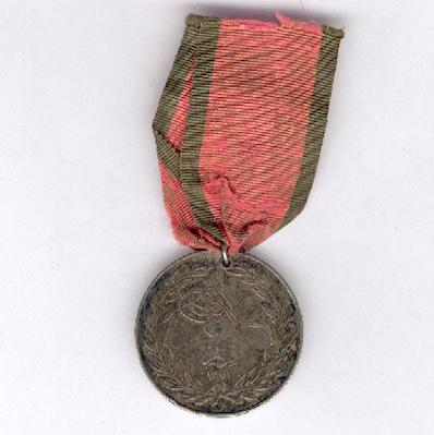 Medal for the Crimea (Kirim Madalyasi), British version, 1855