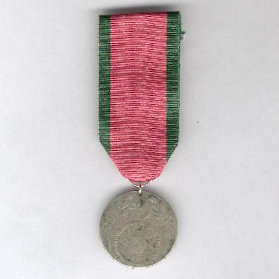Medal of Glory (Iftihar Madalyasi), 1854