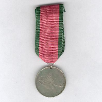 Medal for Bosnia (Bosna Madalyasi), 1850