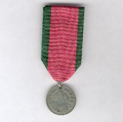 Medal for the War with Greece (Yunan Muharabsei Madalyasi), 1897