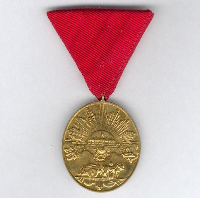 Medal of Independence of the Turkish Republic (Türkiye Cumhuriyeti Istiklal Madalyası)